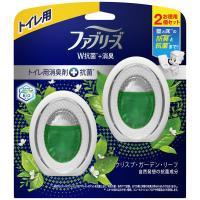ファブリーズW消臭 トイレ用消臭剤+抗菌 トイレ用 置き型 クリスプ・ガーデン・リーフ 1パック(2個入) 消臭剤 P&G