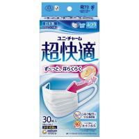 超快適マスク プリーツタイプ ふつうサイズ ホワイト 1箱(30枚入) 日本製 ユニ・チャーム