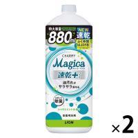 【アウトレット】マジカ 速乾 シトラスミント 詰め替えL  1セット(2個:1個×2)