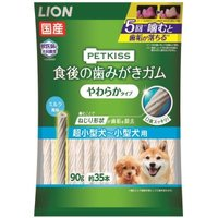 ペットキッス(PETKISS)ドッグフード 食後の歯みがきガム やわらかタイプ 超小~小型犬用 90g