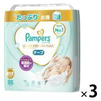 パンパース おむつ テープ 新生児(~5kg) 1セット(88枚入×3パック)はじめての肌へのいちばん ウルトラジャンボ P&G