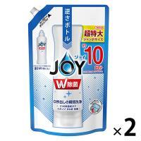 除菌ジョイコンパクト JOY ダブル除菌 微香 詰め替え 超特大ジャンボ 1330ml 1セット(2個入) 食器用洗剤 P&G