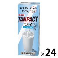 明治 TANPACT(タンパクト)ミルク 200ml 1箱(24本入)