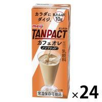 明治 TANPACT(タンパクト)カフェオレ 200ml 1箱(24本入)