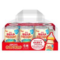 0ヵ月から  おまけ付き 明治ほほえみ らくらくミルク(6缶) アタッチメント付き 明治 液体ミルク