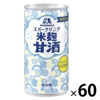 森永製菓 スパークリング米麹甘酒 190ml 1セット(60缶)