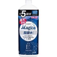 アウトレット ライオン チャーミーマジカ(Magika) 除菌タイプ 詰替950mL 食器用洗剤 1セット(2本:1本×2)