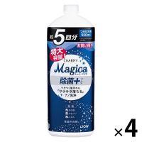 アウトレット ライオン チャーミーマジカ(Magika) 除菌タイプ 詰替950mL  ライオン 食器用洗剤 1セット(4本:1本×4)