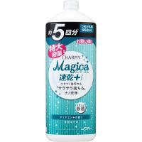 アウトレット ライオン チャーミーマジカ速乾プラス クリアミントの香り 詰替950mL 食器用洗剤 1セット(4本:1本×4)
