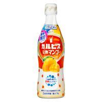 カルピス 完熟マンゴー プラスチックボトル 470ml 1本