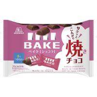 森永製菓 ベイク ショコラ 徳用袋 1袋 チョコレート