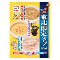 アウトレット 永谷園 東北限定スープ ふかひれスープ、うにクリームスープ、ほたてチャウダー  1個(6袋入)