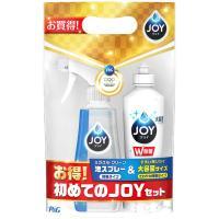 アウトレット P&G 除菌ジョイ コンパクト 食器用洗剤 ボトル+ジョイ ミラクルクリーン 泡スプレー 1セット 〇88
