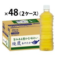 【セール】コカ・コーラ 綾鷹 ラベルレス 525ml 1セット(48本)