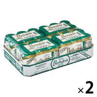 送付無料 ノンアルコールビール ヴェリタスブロイ ピュアアンドフリー 330ml 2ケース(48本)