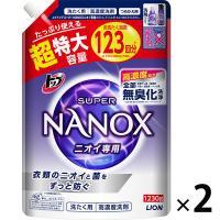 トップ スーパーナノックス(NANOX) ニオイ専用 詰め替え 超特大 1230g 1セット(2個入) 中性 衣料用洗剤 ライオン