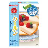 日清フーズ 日清お菓子百科クールンレアチーズケーキミックス (110g) 1個 製菓材 手作りお菓子