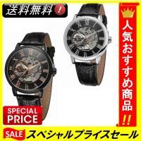 腕時計 メンズ おしゃれ ブラック高級感抜群 手巻き フルスケルトン フェイス シルバーインデックス rkab045