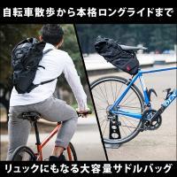 Endurance(エンデュランス) リュックにもなる大容量サドルバッグ ロードバイク クロスバイク ミニベロ MTB