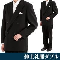 礼服レンタル0AY0004ブラックフォーマルダブル(喪服)(メンズスーツ)男性 ブラックフォーマル 喪服
