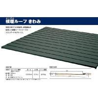 【本体規格】 ●表面材 ガルバリウム鋼板 ●総幅310mm ●働き幅260mm ●働き長さ3030m...