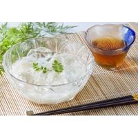碧南市 ふるさと納税 乾麺(碧海の恵み そうめん)セット5kg(250g×20袋) H008-023