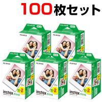 instax mini専用フイルム[10枚撮り×2パック入]が5箱のセット☆ 全部で100枚撮れちゃ...