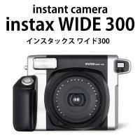 【仕様】 ■使用フィルム:富士フイルム インスタントカラーフィルム instax WIDE ■フィル...
