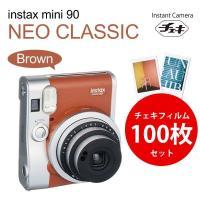 チェキ instax mini90 NEO CLASSIC ブラウン&フイルム100枚(5P×2)セ...