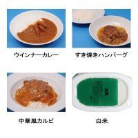 [特色] (1)ご飯とおかずがセットになっておりそのまま一括してボイルできます (2)ボイルしたもの...