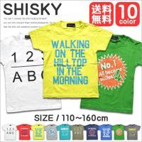 全10色・サイズは豊富な110〜160cm展開★アメカジプリント半袖Tシャツ春夏最新作です。豊富なデ...