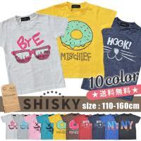 「SHISKY」からやわらか杢調生地にPOPなプリントが可愛いプチプラTシャツの登場!ニュアンスのあ...