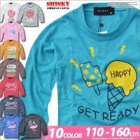 【メール便に限り送料無料】【SHISKY】当店人気シリーズ、女の子用プリントロングTシャツの新入荷★...