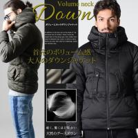[商品説明] ボディには適量の中綿を詰め、ダウンジャケットの機能を備えたPコートが登場。  本来カジ...