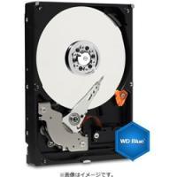 3.5インチHDD(SerialATA)/容量:3TB/キャッシュ:64MB/※Windows7・V...