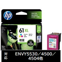 【対応機種】HP ENVY4500