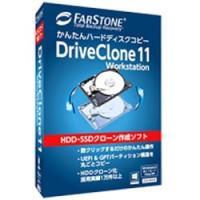 〔ハードディスクかんたんコピー!〕 高速・安心のWindows/HDDクローン作成ソフト。(Win版...
