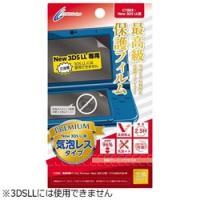 最高水準の透明度と光反射低減性能を持ったNew 3DS LL用保護フィルム。