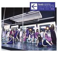 乃木坂46 待望の3rdアルバムが全4形態でリリース!