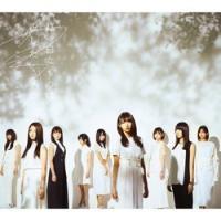 欅坂46の待望の1stアルバム!