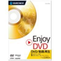 〔DVD〕 シンプルで使いやすいDVD再生ソフト。