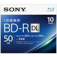 充実したラインアップのブルーレイディスク インクジェット対応ワイド(BD-R 2層:4倍速)