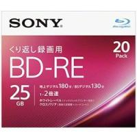 繰り返し録画に対応したインクジェット対応ワイド(BD-RE1層:2倍速)