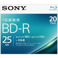 充実したラインアップのブルーレイディスク インクジェット対応ワイド(BD-R 1層:4倍速)