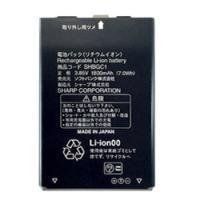 SoftBank 【ソフトバンク純正】電池パック(SHBGC1)