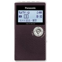 ワンセグTVの音声とFM/AMラジオが受信できるラジオ。