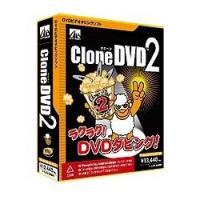 初心者の方でも手軽にご利用頂けるDVDビデオダビングソフトウェア