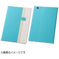 〔Xperia Z4 Tablet用:ケース スタンド〕2色のレザーの切り返しが特徴的なブックレザー...