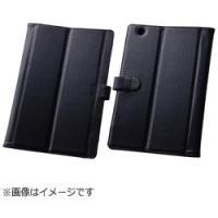 〔Xperia Z4 Tablet用:ケース スタンド〕Xperia Z4 Tablet専用(別売)...