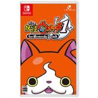 【10/10発売予定】 レベルファイブ 妖怪ウォッチ1 for Nintendo Switch 【Switchゲームソフト】